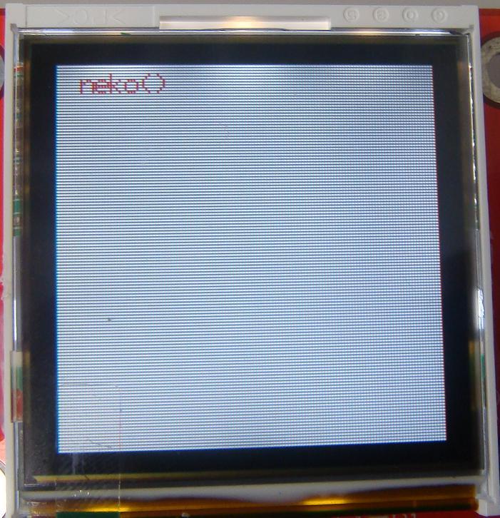 NOKIA3300をソフトSPI制御で動かす