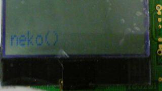 I2C低電圧キャラクタ液晶SB1602